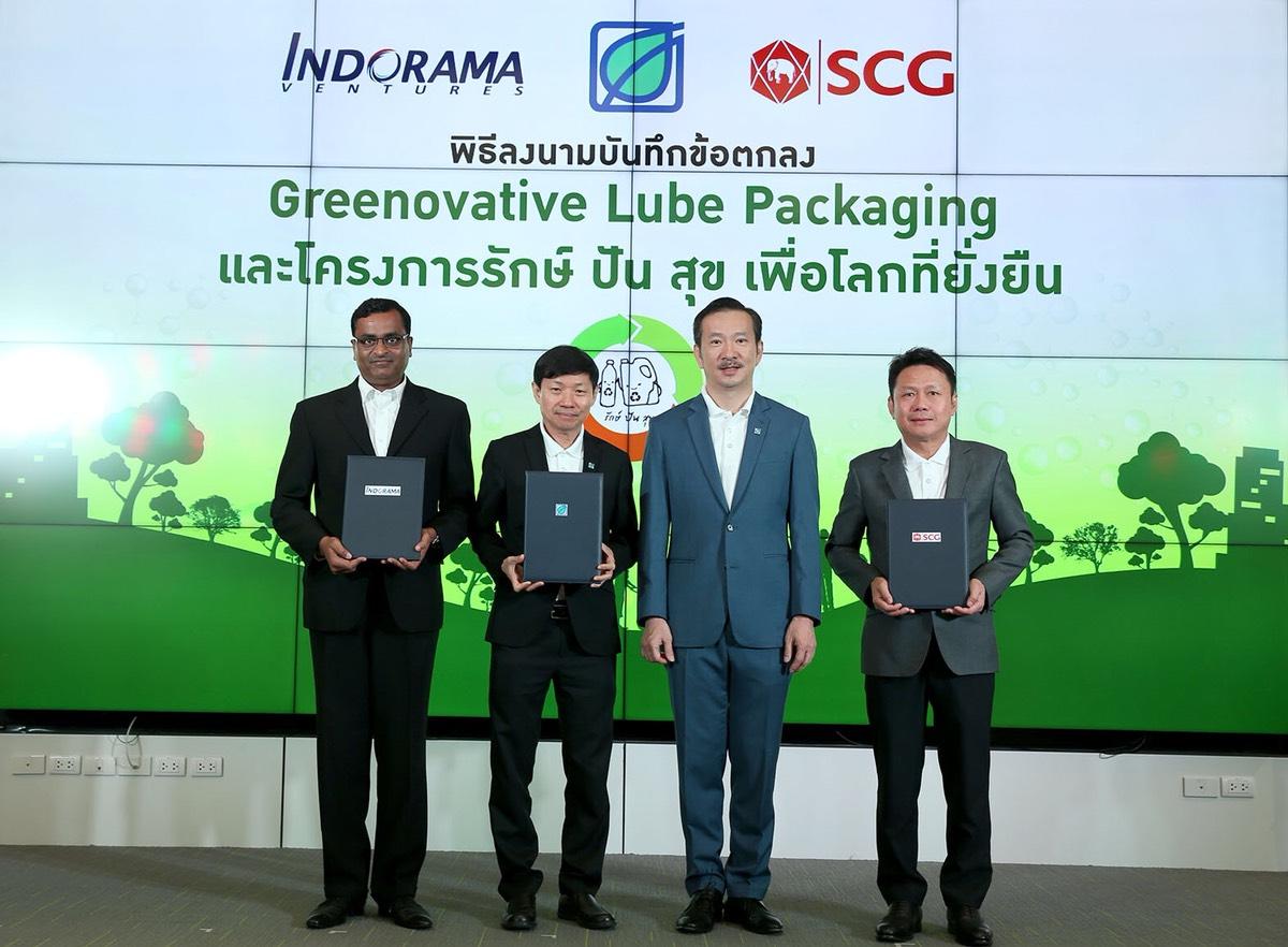 """3บริษัทเอกชน """"BCP-SCG-IVL"""" ผนึกกำลังลดปัญหาขยะพลาสติก"""