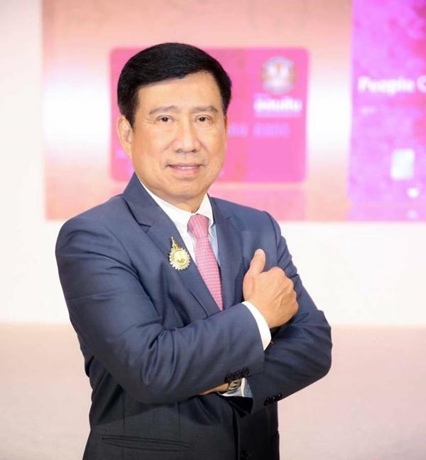 """""""ออมสิน"""" ขึ้นดอกเบี้ยเงินฝาก 0.25 % มอบเป็นของขวัญปีใหม่ให้คนไทย"""
