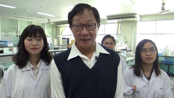 รศ.ดร. สมบูรณ์ อนันตลาโภชัย หัวหน้าหน่วยเทคโนโลยีชีวภาพ มหาวิทยาลัยพะเยา