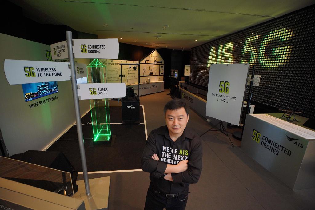 'เอไอเอส' พัฒนาการทดสอบ 5G ต่อเนื่อง หวังช่วยพลิกธุรกิจได้ทันทีที่เปิดใช้