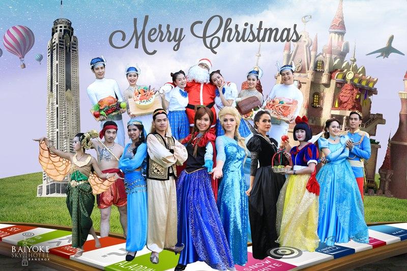 """ชมฟรี! """"Fairy Tales"""" สนุกเพลิดเพลิน  เฉพาะเทศกาลคริสต์มาสนี้  ที่ โรงแรมใบหยก สกาย"""