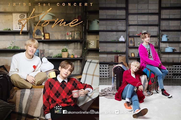 """""""ซังกยุน - เคนตะ"""" พร้อมเปิดบ้าน ในงาน JBJ95 1ST CONCERT 'HOME' IN BANGKOK"""