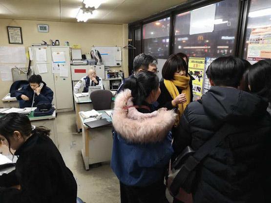 คนญี่ปุ่นซึ้งนักท่องเที่ยวไทย เก็บกระเป๋าเงินได้ในซัปโปโรส่งคืนเจ้าของ