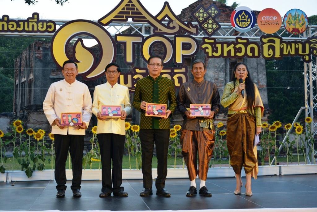 ลพบุรี เปิดชุมชนท่องเที่ยว OTOP นวัตวิถี 34 หมู่บ้าน ชูอัตลักษณ์สินค้าเชื่อมโยงแหล่งท่องเที่ยว