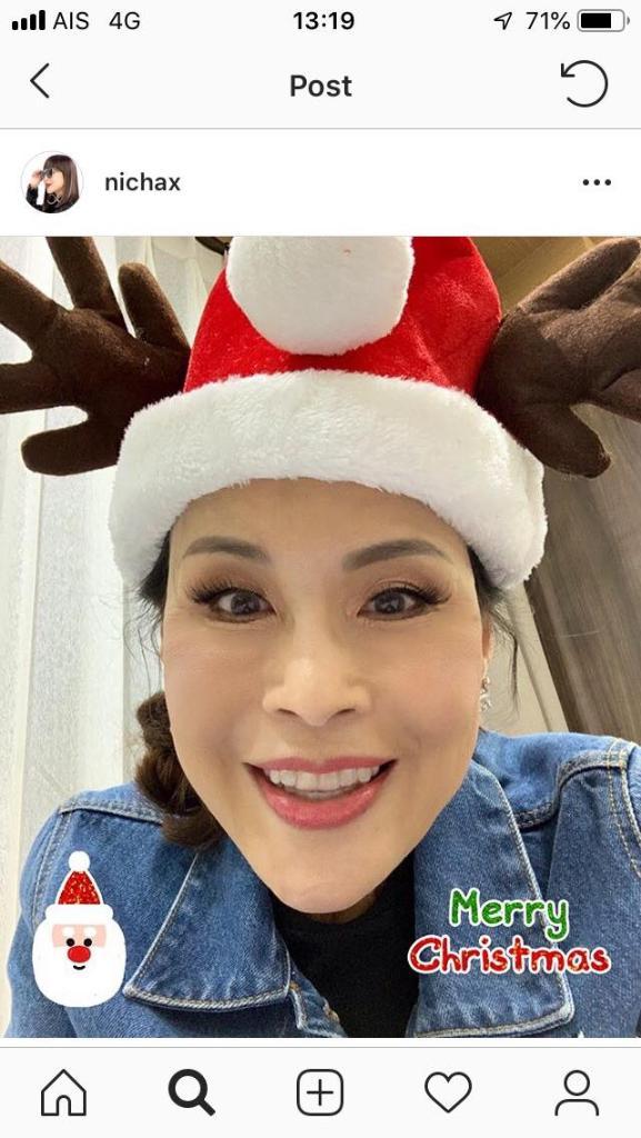 ทูลกระหม่อมหญิงอุบลรัตนฯ ทรงขับร้องเพลง ส่งมอบความรักกำลังใจในวันคริสต์มาส
