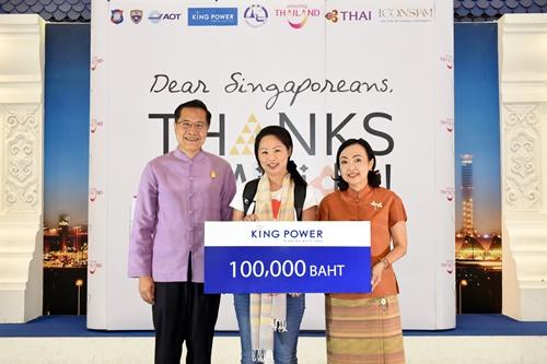 ต้อนรับนักท่องเที่ยวชาวสิงคโปร์ คนที่หนึ่งล้านของปี 2018