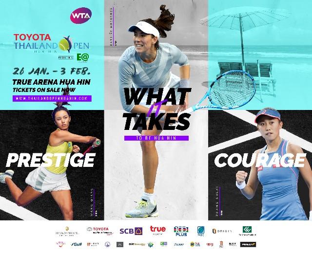 เทนนิสไทยแลนด์ โอเพ่น ประเดิมขายตั๋วปีแรก แจกส่วนลดเอาใจคอกีฬา