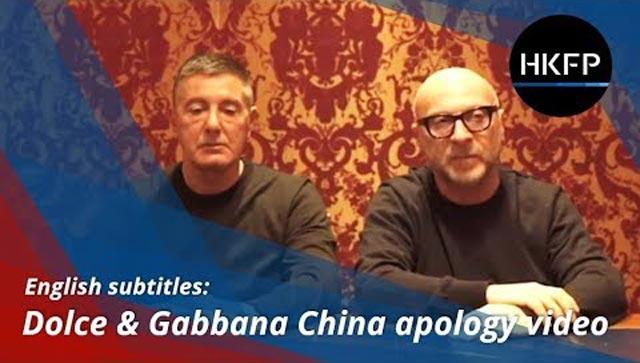 ภายหลังกระแสต่อต้านรุนแรง Gabbana อ้างผ่านบัญชี Instagram ของเขาว่า บัญชีส่วนตัวถูกแฮ็กและเขารู้สึกเสียใจกับสิ่งที่เกิดขึ้น