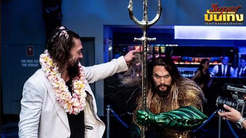 """รวมความ """"เกรียนตัวพ่อ"""" ของ """"เจสัน โมมัว"""" พระเอก Aquaman"""