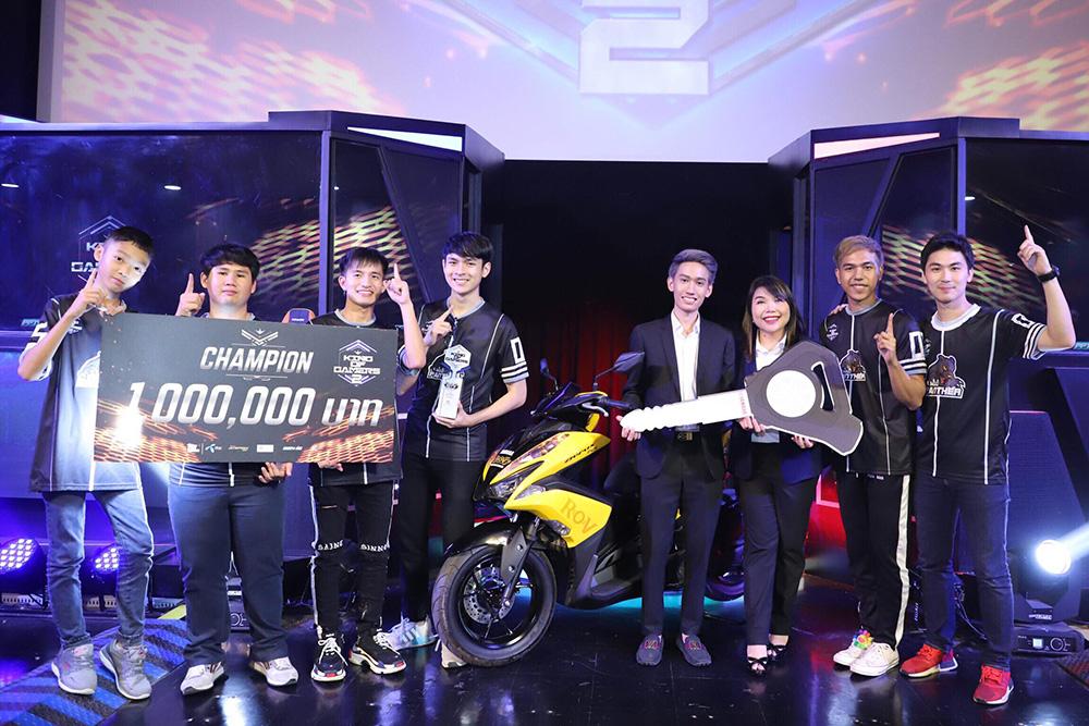ยามาฮ่าสนับสนุน eSport แจก AEROX 155 RoV Limited Edition ให้แชมป์ King of Gamer Season 2