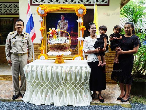 ผวจ.พัทลุงเชิญตะกร้าพระราชทานมอบแก่ครอบครัวทหารกล้าเสียชีวิตจากเหตุไฟใต้