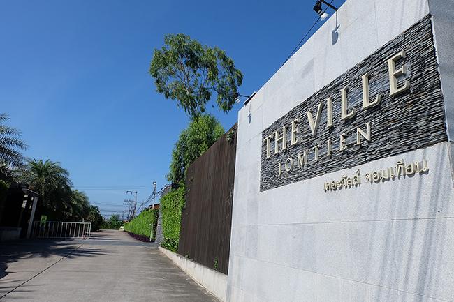 """เปิดบ้านพักสุดหรู ใจกลางเมืองพัทยา  """"เดอะวิลล์ จอมเทียน พูลวิลล่า"""""""