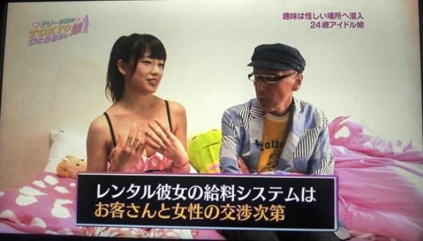 ภาพจาก https://matome.naver.jp