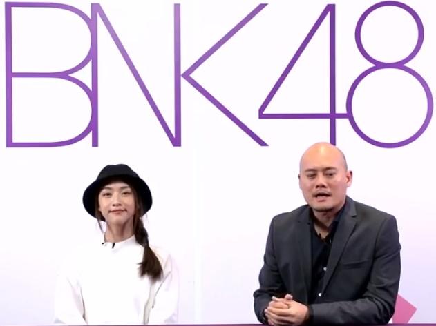 """""""เค้ก BNK48"""" รอดแบน แจงหมดเปลือก ชี้อดีตแก้ไขไม่ได้ ปัดซุกแฟนนักบาส"""