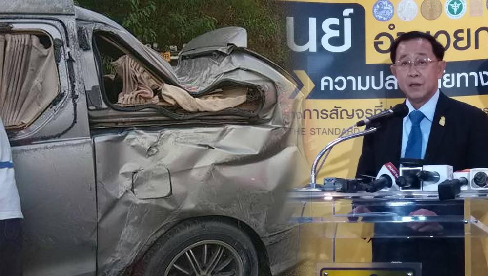 สองวันช่วงปีใหม่ เกิดอุบัติเหตุ 990 ครั้ง ตาย 98 ราย เจ็บรวม 1,024 คน