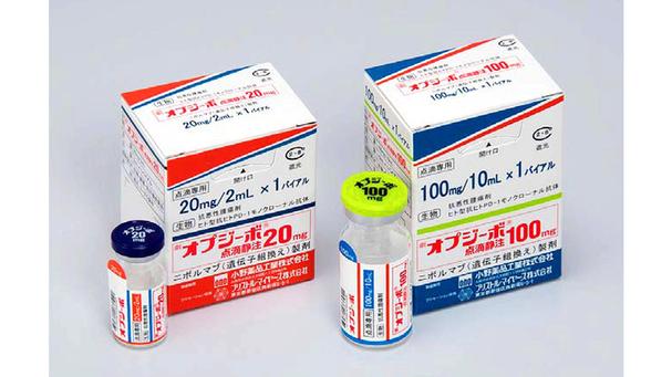 ยา ออพดิโว ความหวังใหม่สำหรับผู้ป่วยโรคมะเร็ง