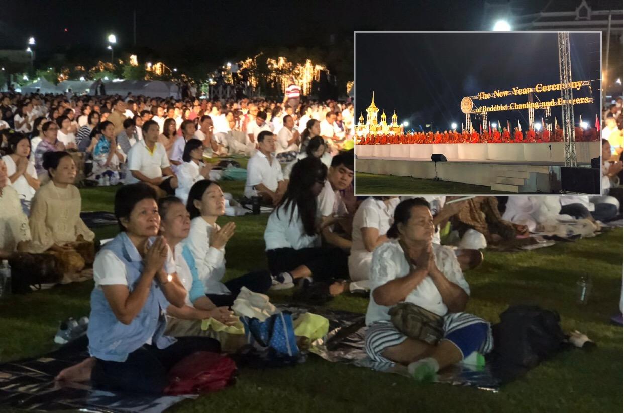 ชาวพุทธทั่วไทย-ทั่วโลกกว่า 21.9 ล้านคนร่วมสวดมนต์ข้ามปี จัดงานกว่า 3.6 หมื่นแห่ง