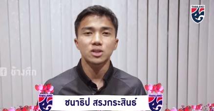 """""""ช้างศึก"""" ส่งคลิปร่วมอวยพรปีใหม่คนไทย"""