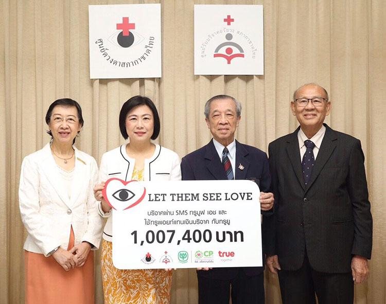 """สภากาชาดไทย รับมอบเงินบริจาคโครงการ """"Let Them See Love 2018"""" จากทรู"""