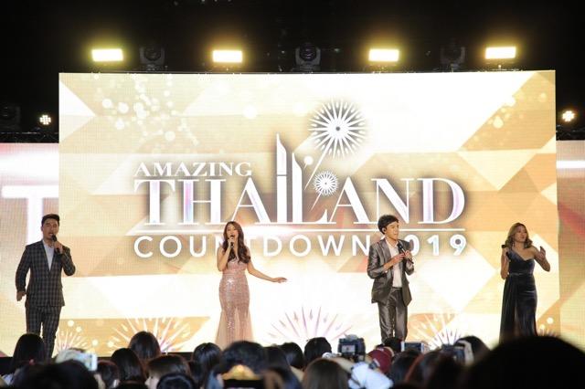 """ยิ่งใหญ่อลังการงานส่งท้ายปี """"Amazing Thailand Countdown 2019"""" กับคอนเสิร์ต 8 ชั่วโมง Non Stop จากศิลปินดังทั่วฟ้าเมืองไทยและเทศ 21 ชีวิต ดีกรีความสุขล้นริเวอร์พาร์ค ไอคอนสยาม"""