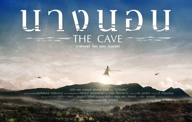 """The Cave"" (นางนอน) เตรียมลงจอกลางปีนี้"