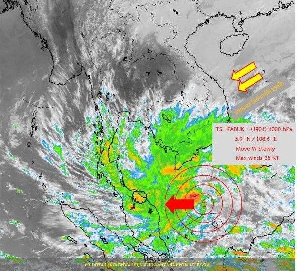 สธ.เกาะติดพายุปาบึก-ย้ายผู้หญิงท้อง ผู้ป่วยติดเตียงออกจาก รพ.สายบุรี