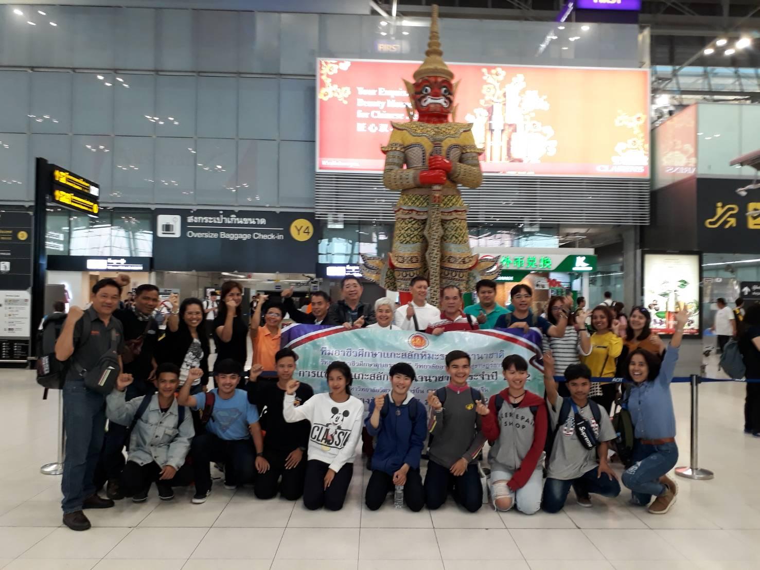 ชวนร่วมส่งกำลังใจเชียร์ 3 ทีมอาชีวะไทยแข่งขันแกะสลักหิมะประเทศจีน