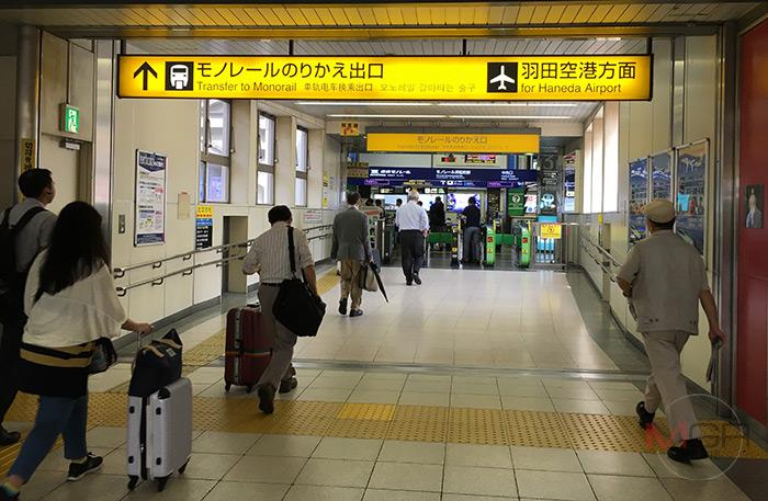 """ดีเดย์ 7 ม.ค.นี้! ญี่ปุ่นเริ่มเก็บ """"ภาษีซาโยนาระ"""" หัวละ 1,000 เยน"""