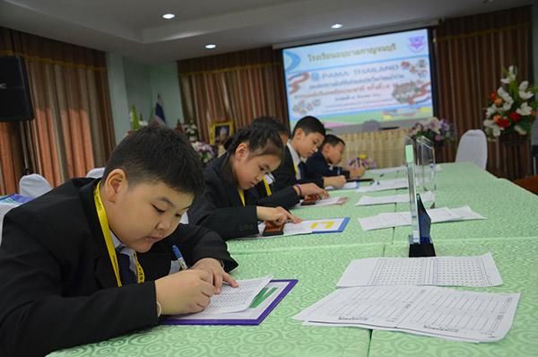 """5 เด็กเมืองกาญจน์ """"สร้างชื่อให้ประเทศ ถึงแดนเสือเหลือง"""""""