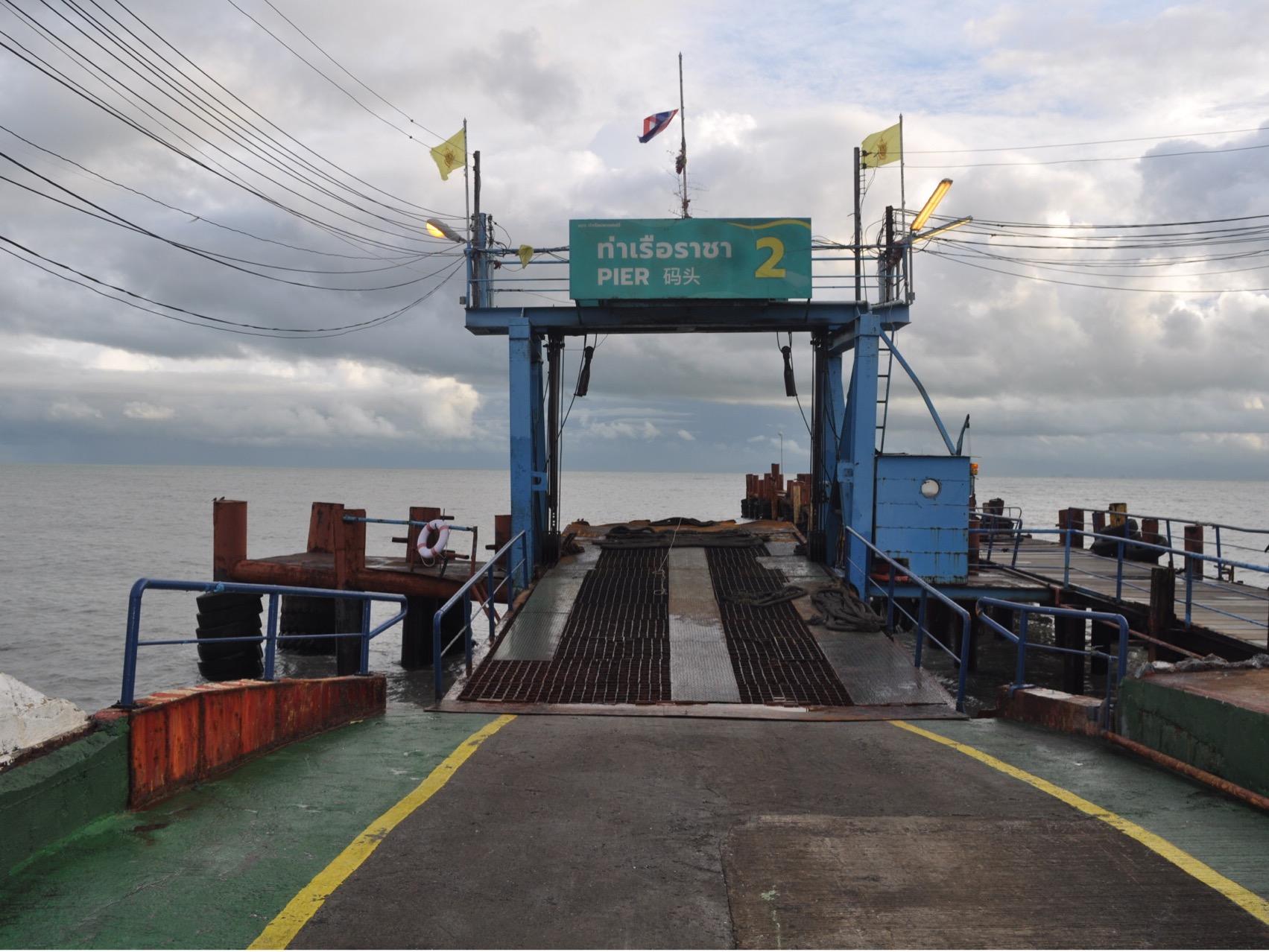 เรือเฟอร์รี่เกาะสมุย-พะงัน เปิดบริการแล้ววันนี้ หลังคลื่นลมสงบ