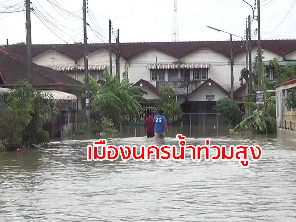 """เมืองนครน้ำท่วมสูงเป็นวงกว้างจากพิษพายุโซนร้อน """"ปาบึก"""""""