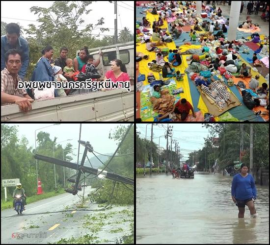 (บน) การอพยพชาวบ้านออกจากพื้นที่เสี่ยงต่อพายุปาบึกเพื่อไปพักยังจุดที่เตรียมไว้ (ล่าง) ความเสียหายหลังพายุปาบึกถล่ม