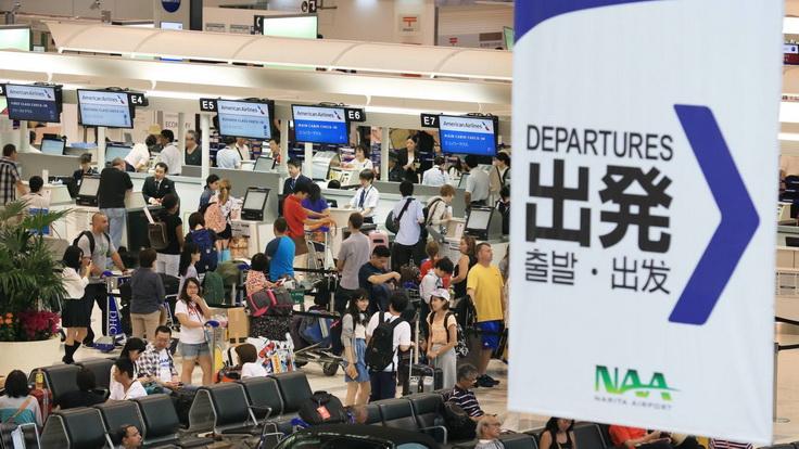เริ่มแล้ว! ญี่ปุ่นเก็บภาษีนักท่องเที่ยวขาออกนอกประเทศ 1,000 เยน