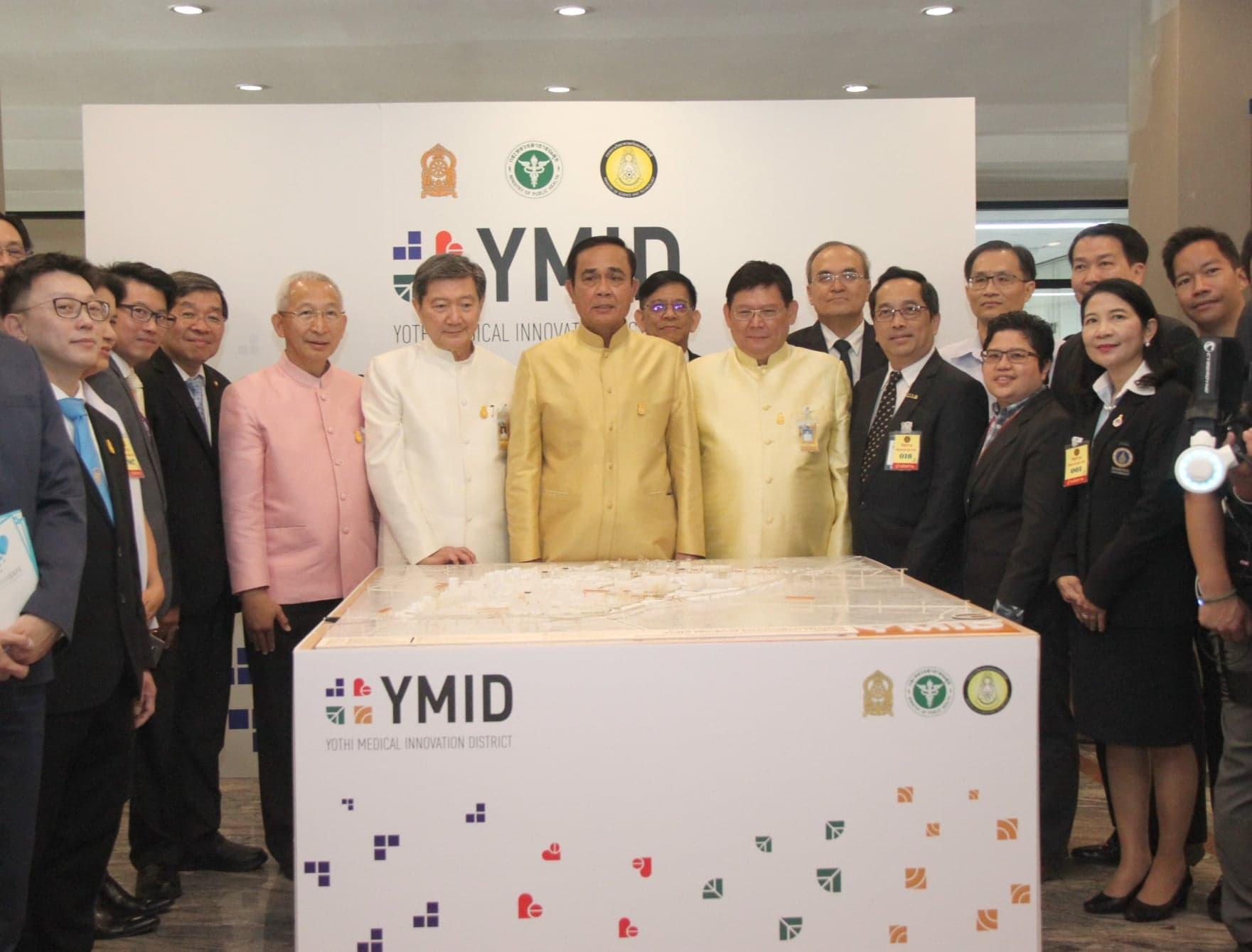 ย่านนวัตกรรมการแพทย์โยธี ศูนย์กลางนวัตกรรมและบริการทางการแพทย์ สุขภาพ ครบวงจร ของไทย