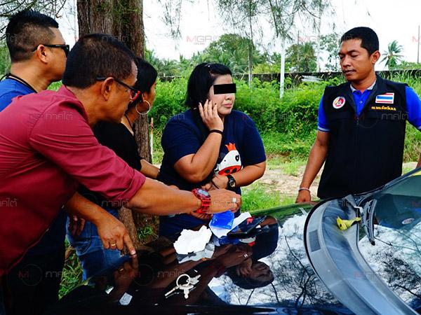 จนท.พัทลุงสนธิกำลังจับกุมสาววัย 35 ซุกยาบ้าในยกทรง