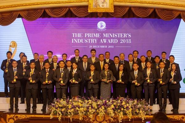 """5 บริษัทในเครือเอสซีจี ร่วมคว้า 4 ประเภท""""รางวัลอุตสาหกรรมดีเด่น ประจำปี 2561"""""""