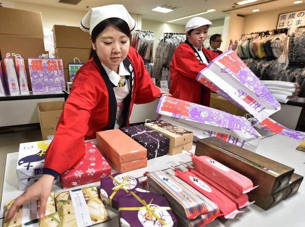สำรวจเศรษฐกิจญี่ปุ่นจากยอดช้อปปิ้งปีใหม่
