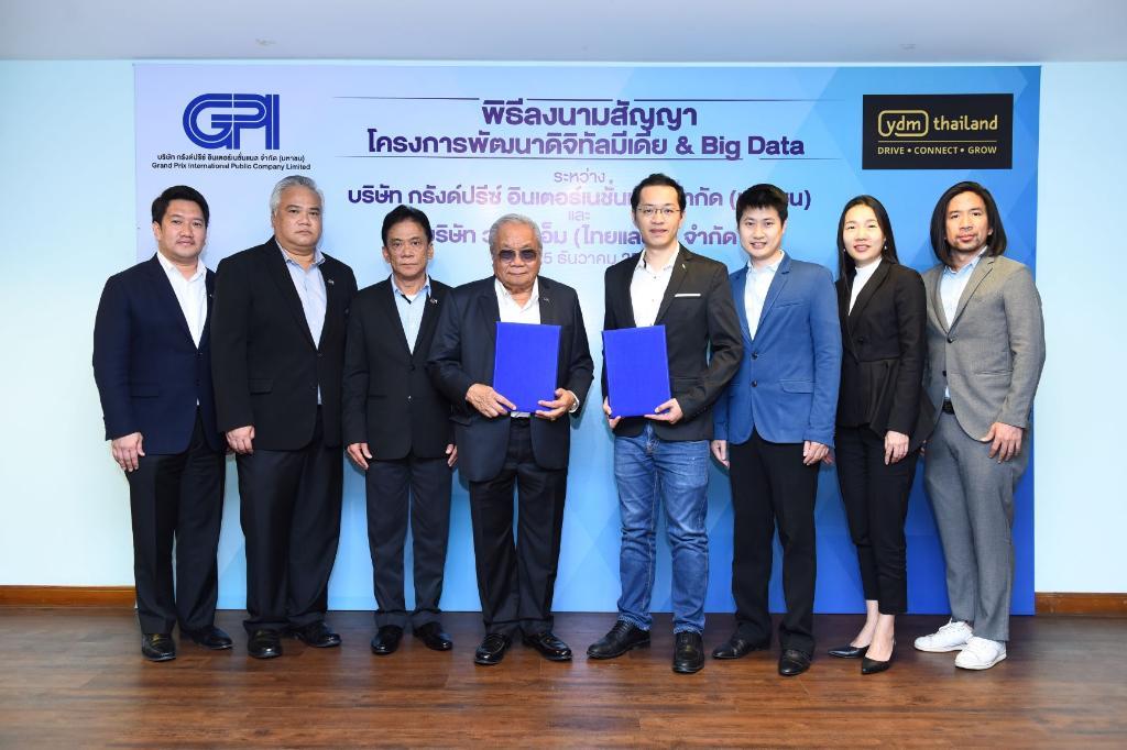 """YDM Thailand"" จับมือ ""กรังด์ปรีซ์"" สร้างแพลตฟอร์มดิจิทัลมีเดีย และ ""Big Data"""