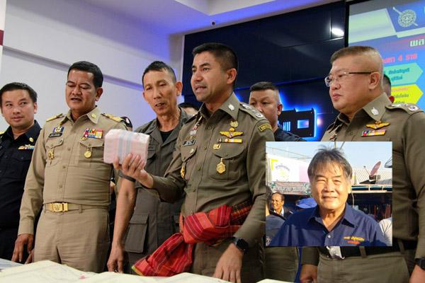 """""""บิ๊กโจ๊ก"""" แถลงจับนายทุนเงินกู้เถื่อน 4 จว.อีสาน-อดีตส.ส.เพื่อไทยบุรีรัมย์ ยึดทรัพย์ 1,600 ล้าน"""
