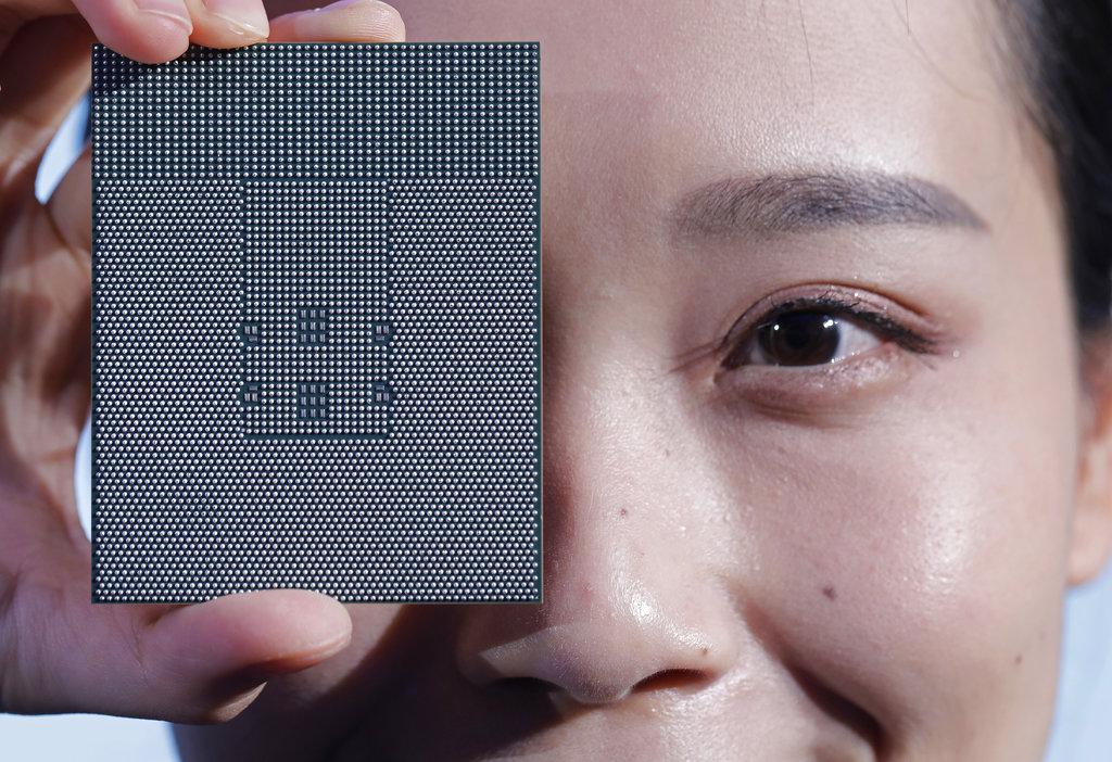 'หัวเว่ย'เปิดตัวชิปเซตใหม่'คุนเผิง 920'  เร็วที่สุดในบรรดา CPU แบบ ARM