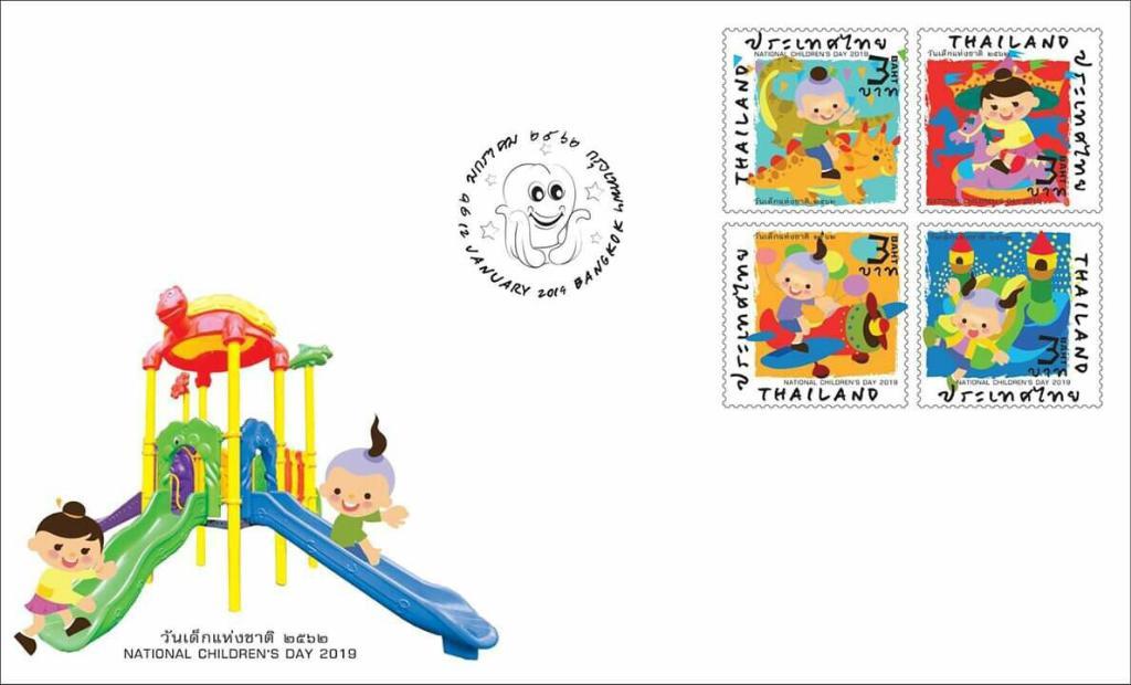"""ไปรษณีย์ไทย เปิดตัวแสตมป์ """"แสนสนุกสุขสันต์วันเด็ก"""""""