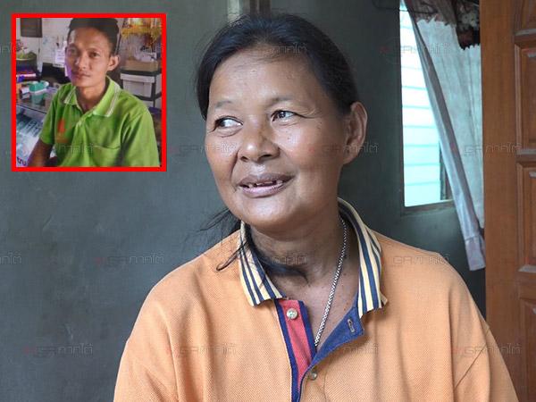 แม่ร้อนใจลูกชายหายตัวไป 12 วันไร้การติดต่อ ร้องสื่อช่วยประกาศตามหา