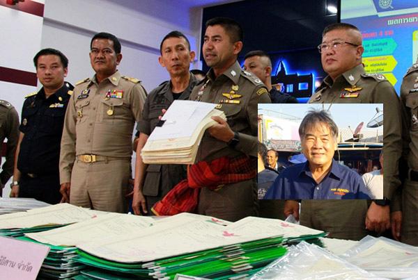 ตร.บุรีรัมย์เร่งสอบคดีจับนายทุนเงินกู้เถื่อน-อดีตส.ส.เพื่อไทย ยึดโฉนด 390 ฉบับ อายัดทรัพย์ 40 ล้าน