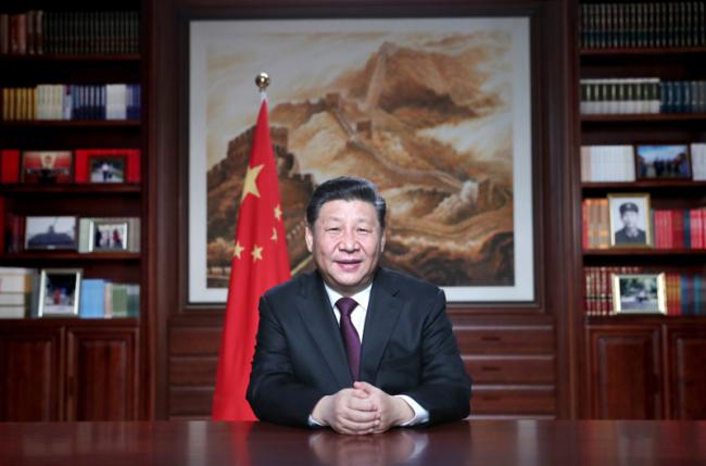 ประธานาธิบดีสีจิ้นผิง กล่าวสุนทรพจน์ออกอากาศเนื่องในวันปีใหม่ 1 มกราคม 2562 (ที่มา สำนักข่าวซินหัว)