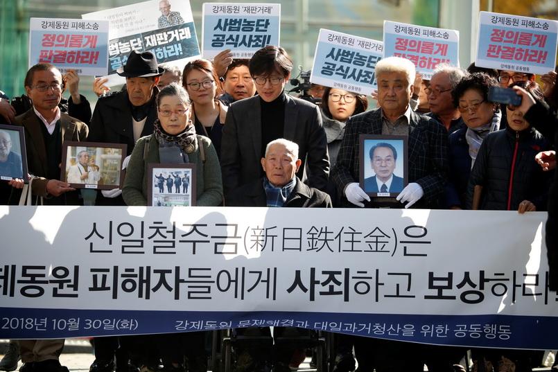 รบ.ญี่ปุ่นขอเคลียร์ 'เกาหลีใต้' กรณีบ.เหล็กถูกยึดทรัพย์ เหตุไม่จ่ายชดเชย 'แรงงานทาส'