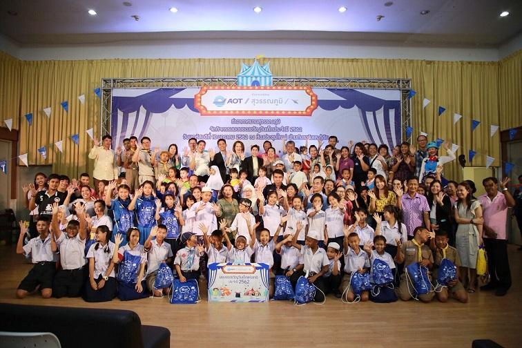 สุวรรณภูมิ มอบของขวัญ 5,000 ชิ้น  ร่วมกิจกรรมวันเด็กแห่งชาติ ปี 2562
