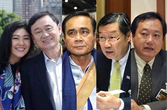 """ยอมไม่ได้! ย้ำ""""สาวเขมรยิ่งลักษณ์""""คือ ความอัปยศอดสูของไทยประธานเอเซียน **วันเลือกตั้งยังไม่มีบทสรุป กลับมีสัญญาณ """"ลุงตู่"""" ถอย **กฎหมายคลายล็อกกัญชา """"สมชาย แสวงการ-สุรชัย เลี้ยงบุญเลิศชัย"""" กำลังเผชิญศึกหลายด้าน"""