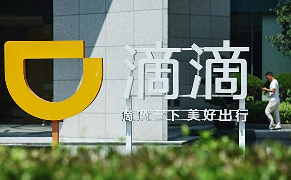 จีนจ่อซิวแชมป์ธุรกรรมไร้เงินสด ต่อยอดสร้างสรรค์วงการฟินเทค