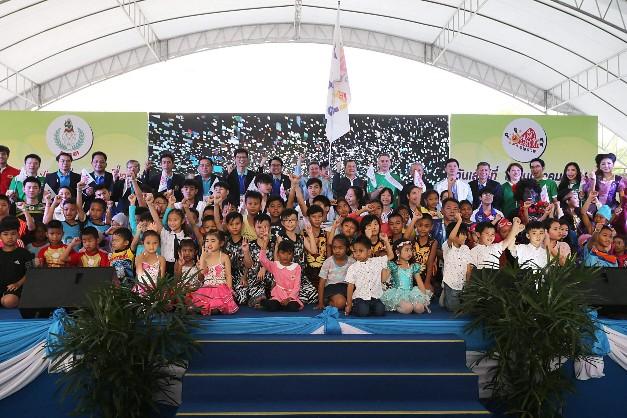 เด็กหลายพัน ร่วมงานวันเด็กแห่งชาติ 62 ที่ กกท.