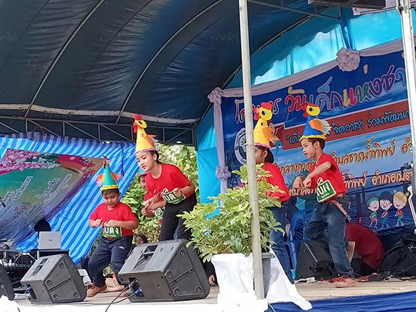 งานวันเด็กแห่งชาติใน อ.เบตง ผู้ปกครองต่างพาบุตรหลานมาร่วมสนุกสนานคับคั่ง